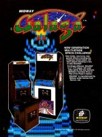 Galaga — 1981 at Barcade® in New York, NY