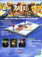 Daioh — 1993 at Barcade®in New York, NY | arcade game flyer graphic